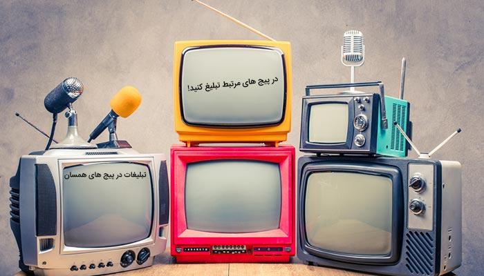 تبلیغات اینستاگرامی