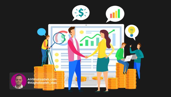 مفاهیم و استراتژهای قیمتگذاری