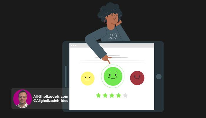 تاثیر گذاری افراد مورد اعتماد برای ایجاد مشتریانی وفادار و افزایش فروش