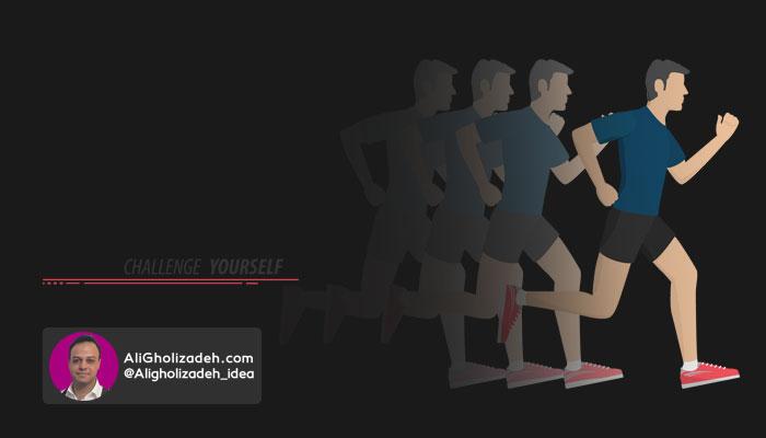 در اینستاگرام شما نهتنها در حال رقابت با خودتان هستید