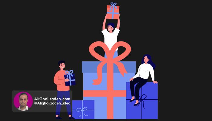 چگونه میتوانیم برای کسب و کارمان پیشنهاد ویژه طراحی کنیم؟