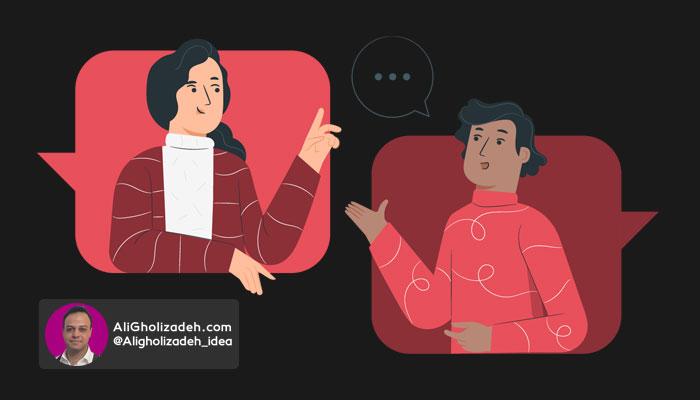 مکالمات خصوصی را به دایرکت Direct ارجاع دهید