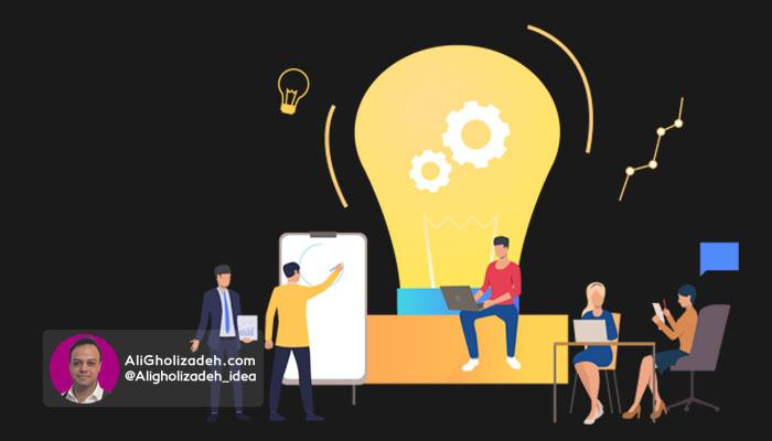 نوآوری داشته باشید