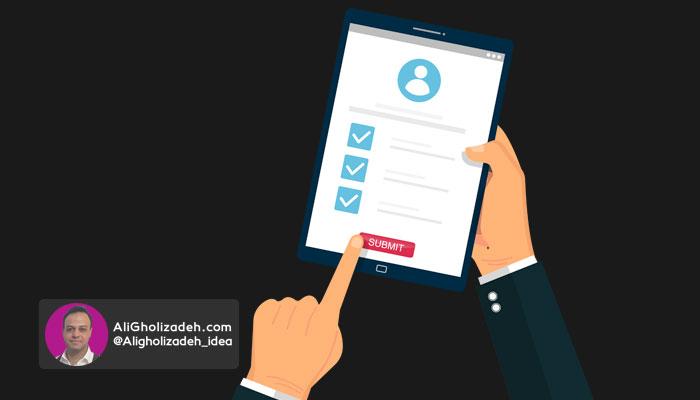 مراحل ارسال درخواست دریافت تیک آبی اینستاگرام