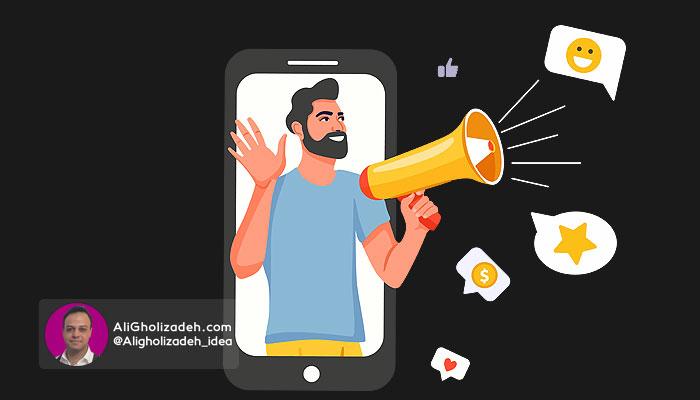 ویژگی های استراتژی بازاریابی محتوا
