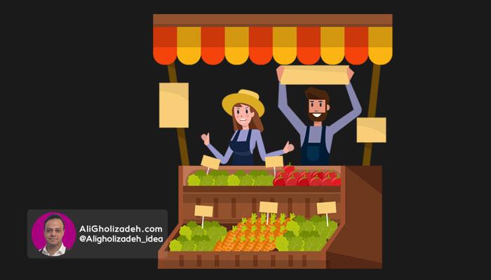 بررسی بازار محلی