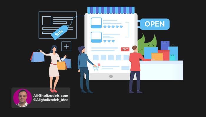 ۵_ مارکتپلیس: (Market Place) بازارچه آنلاین