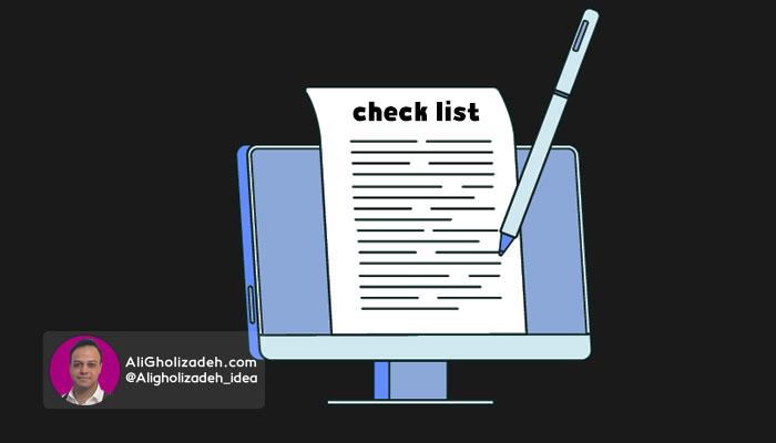 مراحل گام به گام تولید محتوا( چک لیست)