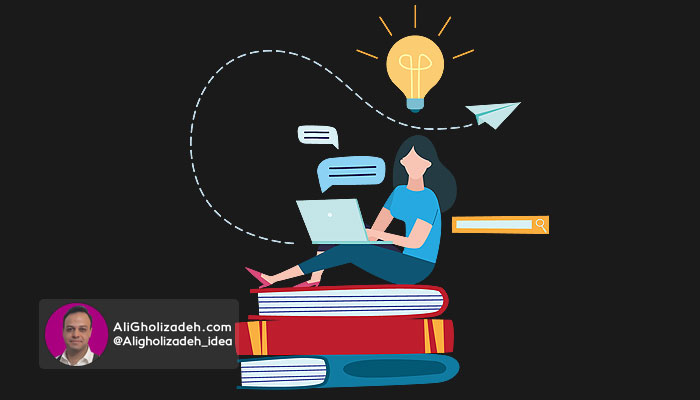 4- بالا بردن دانش و مهارتهای فردی